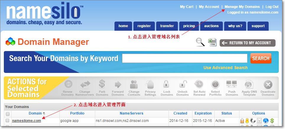 登录namesilo账户选择管理域名