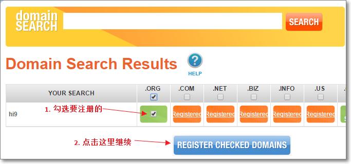 namesilo选择需要注册的域名