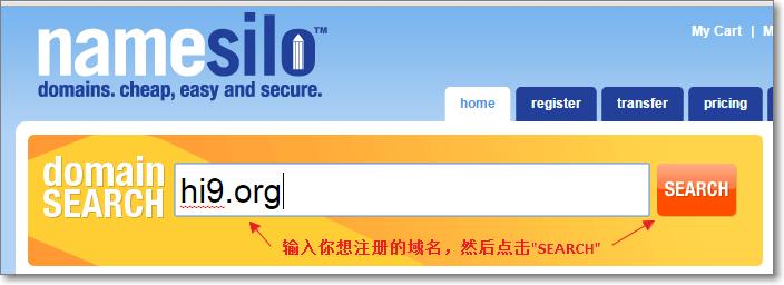 namesilo注册域名检查域名是否可注册